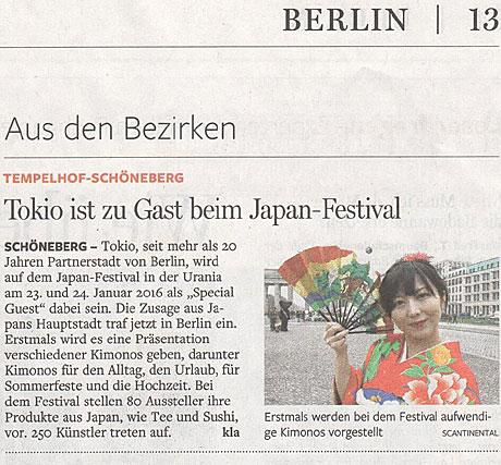 Japan Festival Berlin 2016NEWS