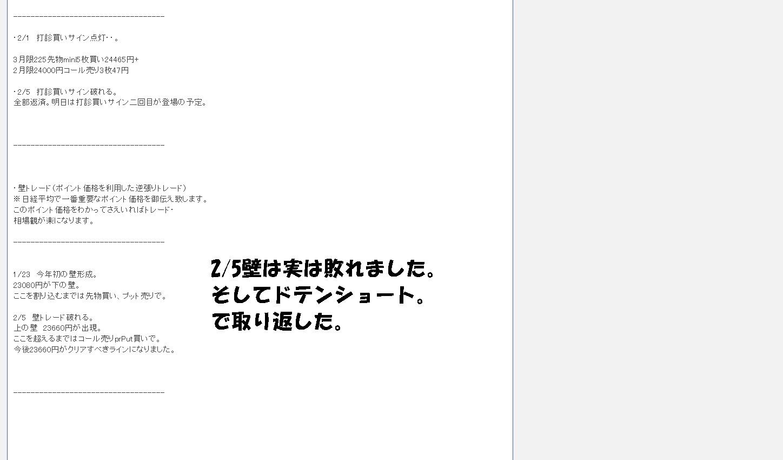 mail3.jpg