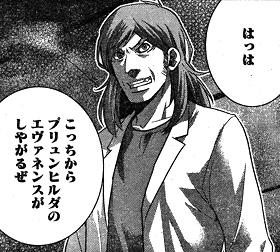 gokukoku174-16020402.jpg
