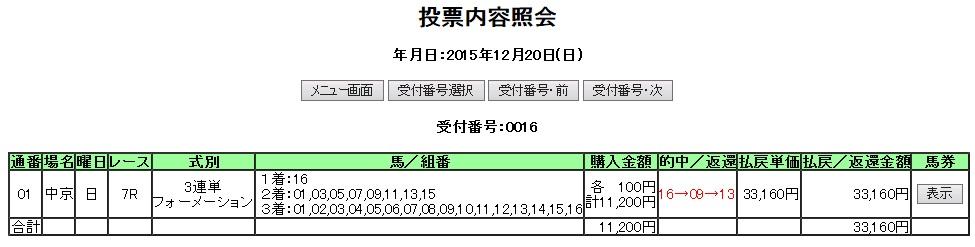 2015122101.jpg