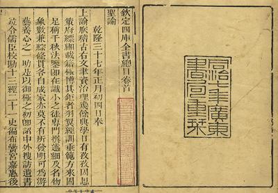 歴史を歩く172 - 奈津子の徒然雑記帳