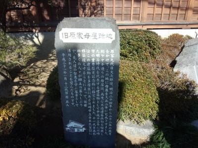 photo_randner_nakaharakaidoukosugijinnya_12_2016_0211.jpg