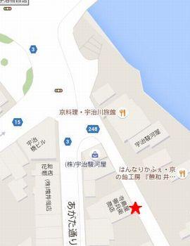 yoshikawanakagawa.jpg