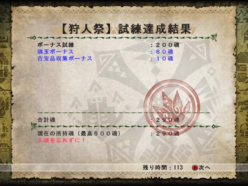 mhf_20160109_110654_211.jpg