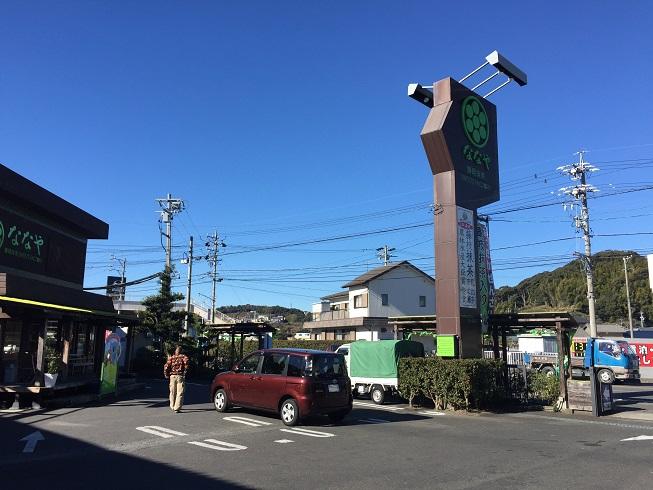 macha_tu.jpg