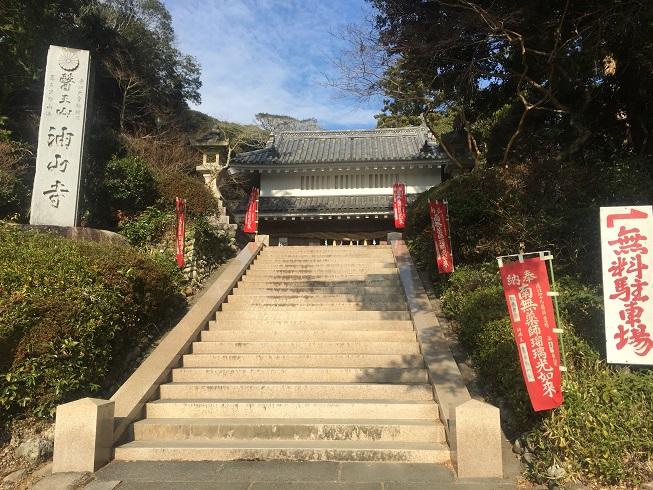 yusanji_tu.jpg