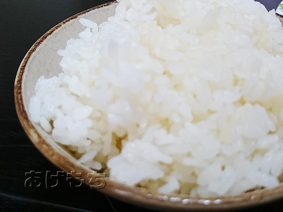 minoriya_rice_150926.jpg