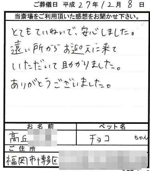 151208-12.jpg