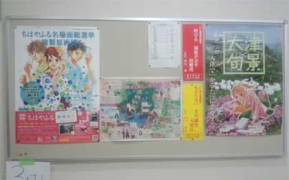 20150805_oumijinguu_022.jpg