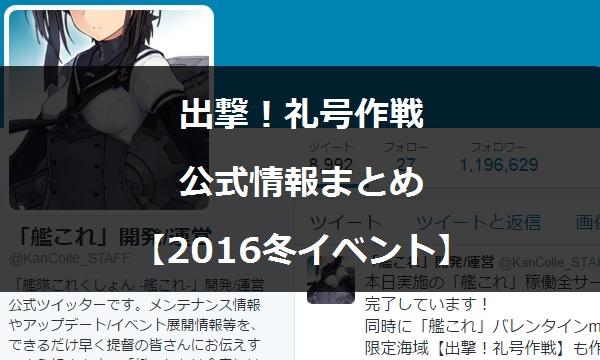 2016huyue001.jpg