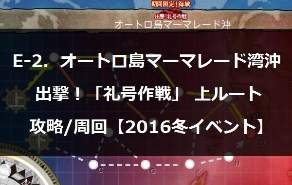 2016huyue200.jpg