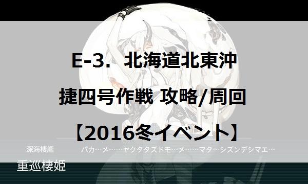 2016huyue300.jpg