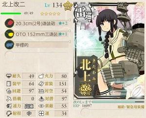 2016huyue323.jpg