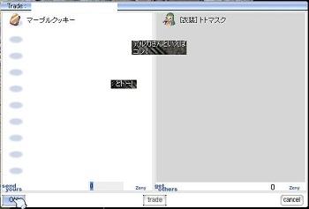 screenHervor000.jpg