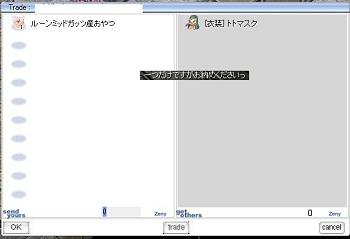 screenHervor002_20151226003204566.jpg