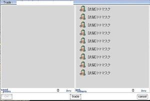screenHervor004.jpg