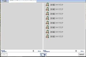 screenHervor005.jpg