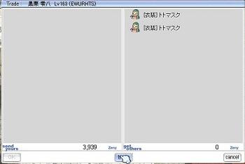 screenOlrun004_2015122601032338b.jpg