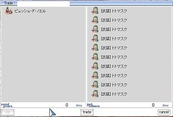 screenOlrun006_20151226010324b6c.jpg