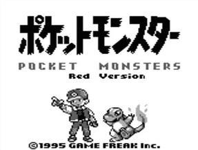 20年前(1996)のゲームで打線組んだ