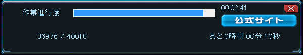 default(2016-01-27)76203.jpg