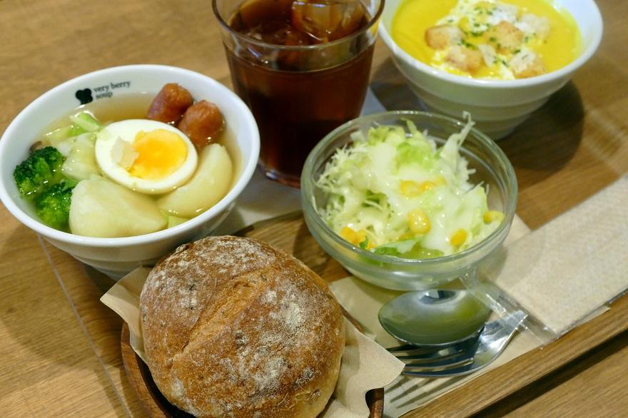 ベリーベリースープ (1)
