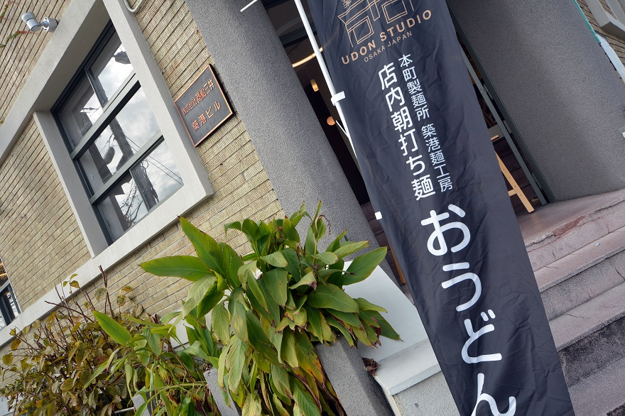商船三井築港ビル (7)