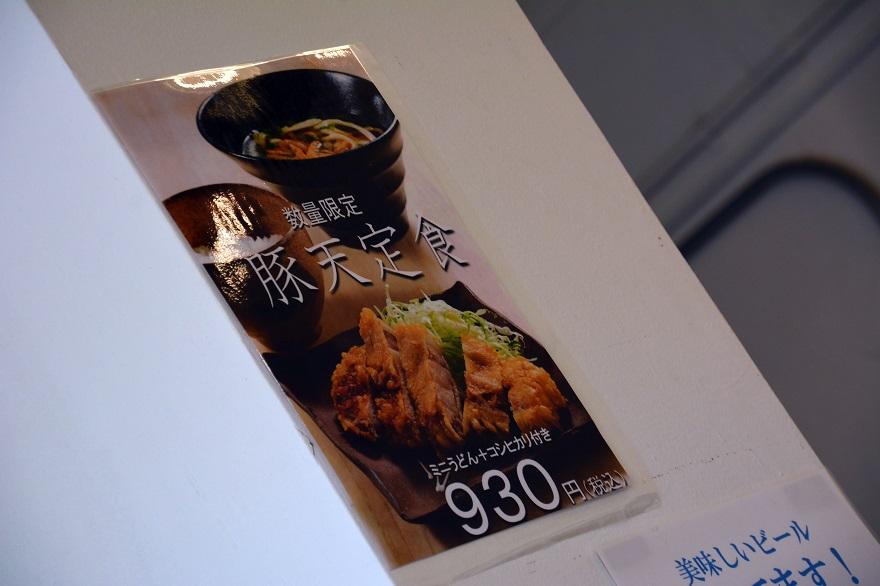 商船三井築港ビル (012)