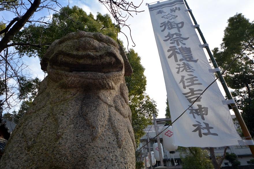 港住吉神社 (2)