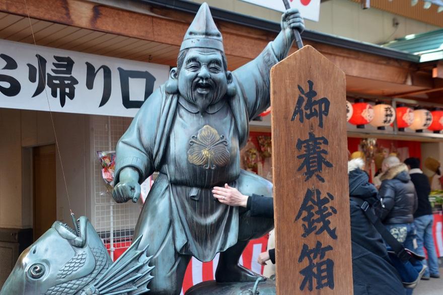 布施戎神社に参拝 (1)