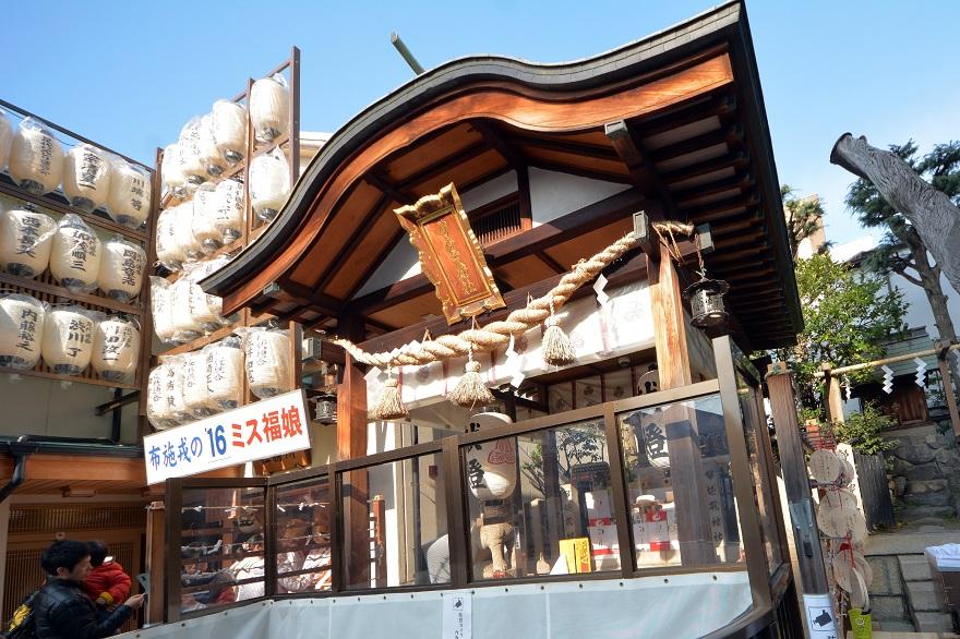 布施戎神社に参拝 (08)