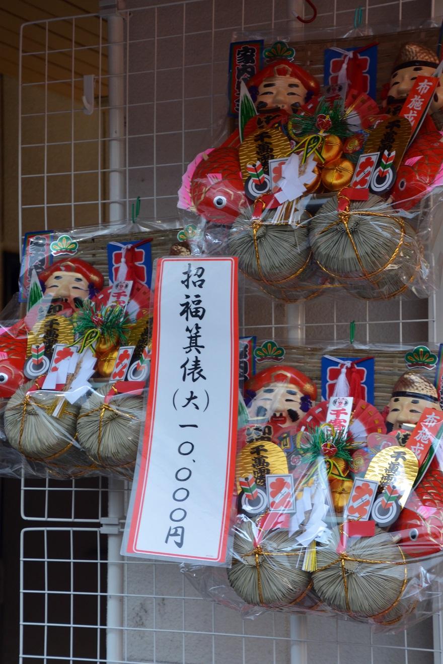 布施戎神社に参拝 (11)