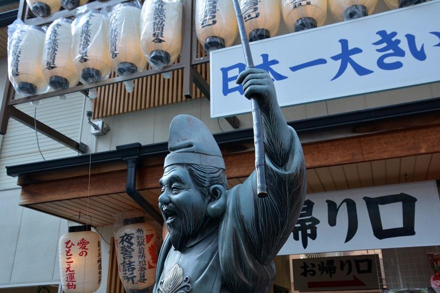 布施戎神社に参拝 (12)