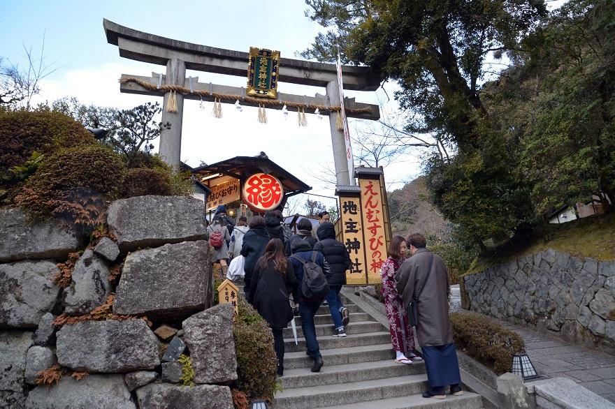 地主神社 (1)