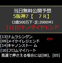hm1226_1_1.jpg