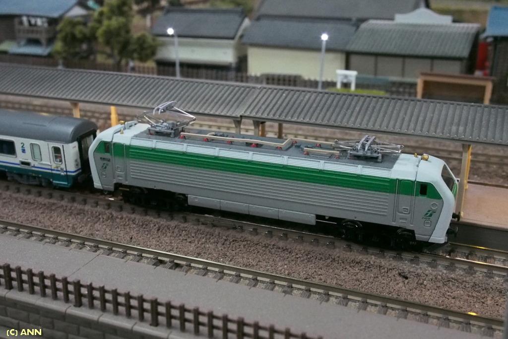 N-FS-E402B_1024ann.jpg