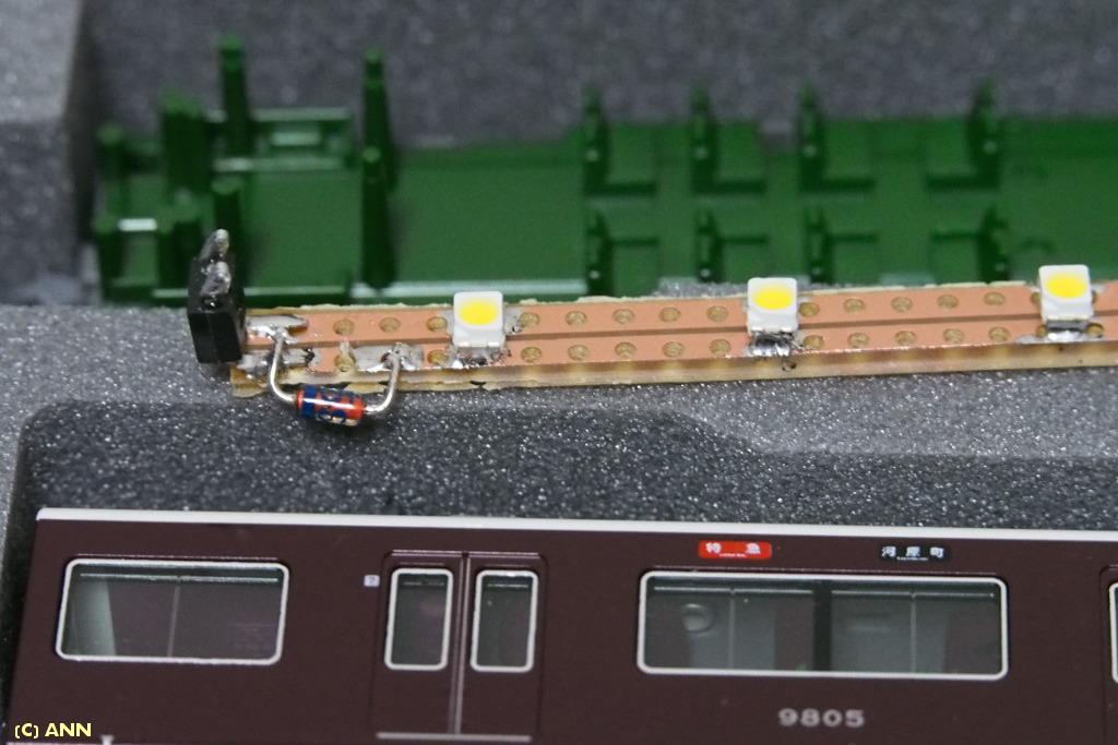 hk9300-chip-led_1024ANN.jpg