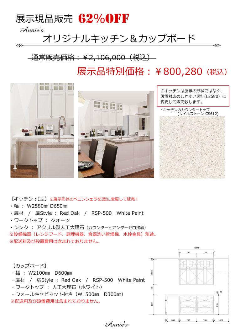 kitchencupboard2.jpg