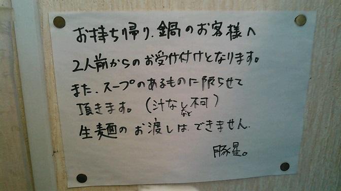 20160302_1244324.jpg