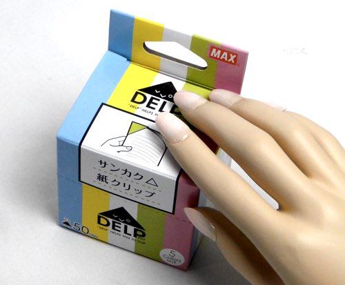 DELP_01.jpg