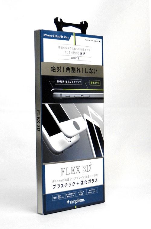 FLEX3D_01.jpg