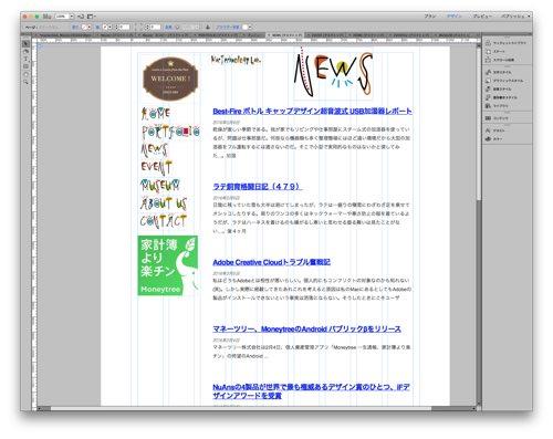 MuseCC_10_b.jpg
