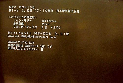 S_Furukawa_book_04.jpg