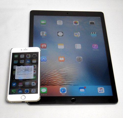 iPadPro_03.jpg