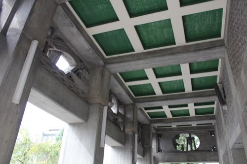 0008:世界平和記念聖堂 正門アーケードの天井部分