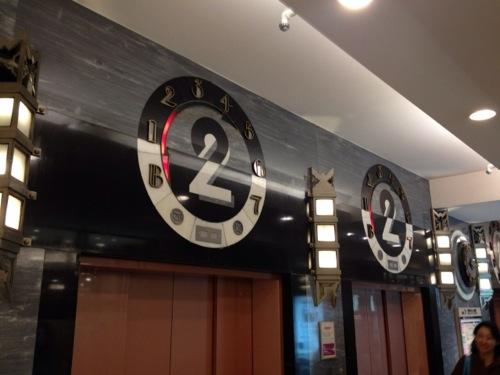 0029:大丸 心斎橋店 二回より上のエレベーター