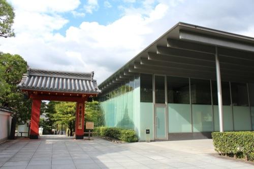0031:平等院ミュージアム鳳翔館 外観④