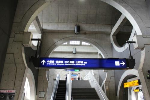 0032:京阪宇治駅舎 内観①