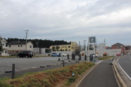0033:ホキ美術館 美術館南側①