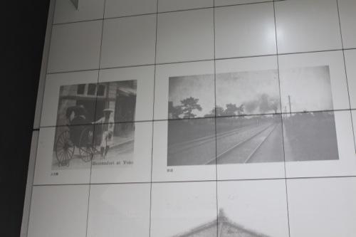 0036:元町・中華街駅舎 プリントされた図版
